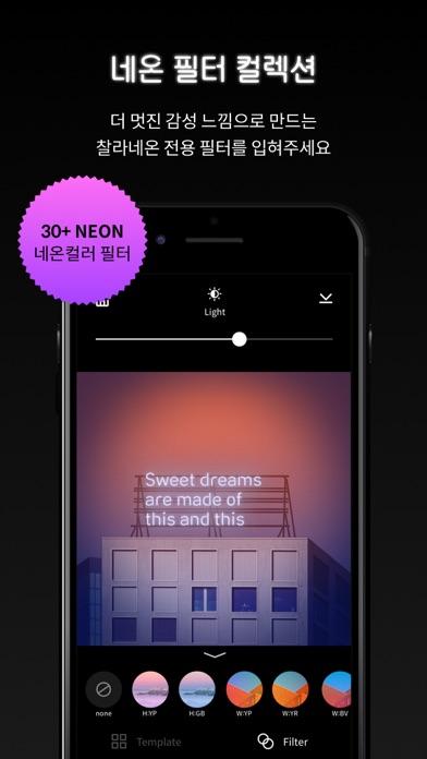 challa NEON: 네온 감성 디자인, 문구, 필터 for Windows