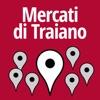 Mercati di Traiano - iPhoneアプリ