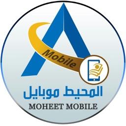 Moheet Mobile