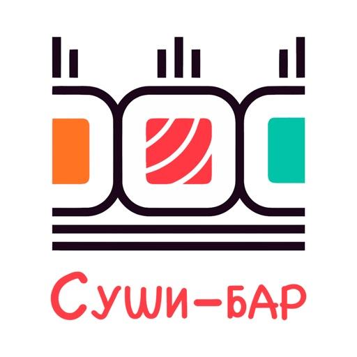 Сушибар | Казань
