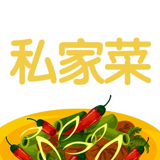 豆果私家菜-私房精致美食菜谱大全