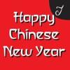 Chinese New Year Set 1