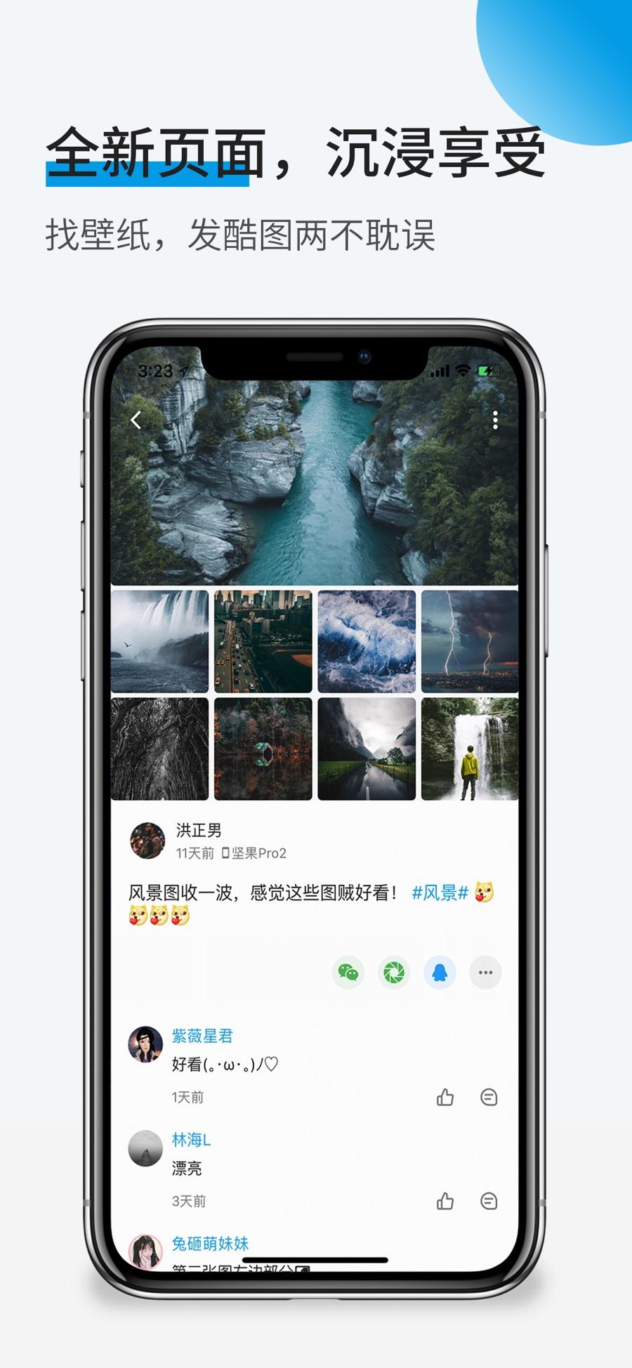 AppFinder: 在iOS刷酷安是什么体验?