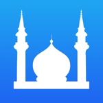 Muslim Prayer صلاة المسلم pour pc