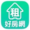 好房網快租 - iPhoneアプリ