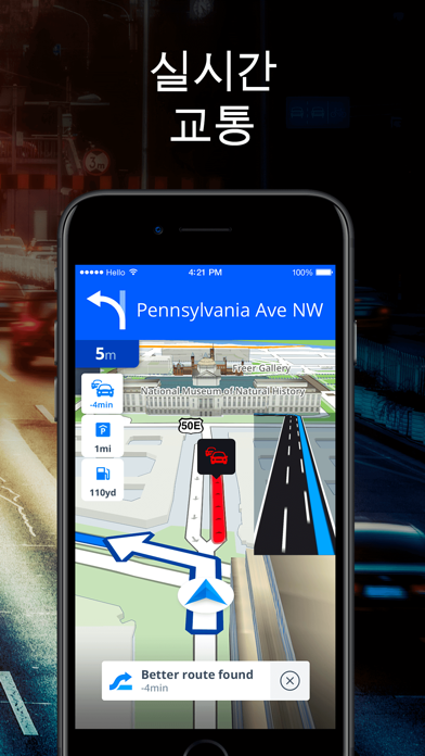 Sygic 유럽 - GPS 네비게이션 for Windows