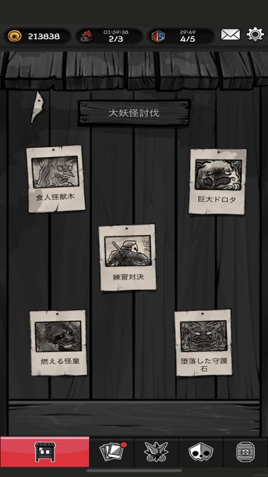 忍者大戦:ディフェンスのおすすめ画像7