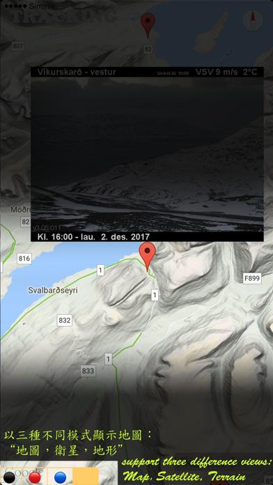 isAutoTrack Iceland Trafficのおすすめ画像4