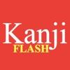 Kanji Flash
