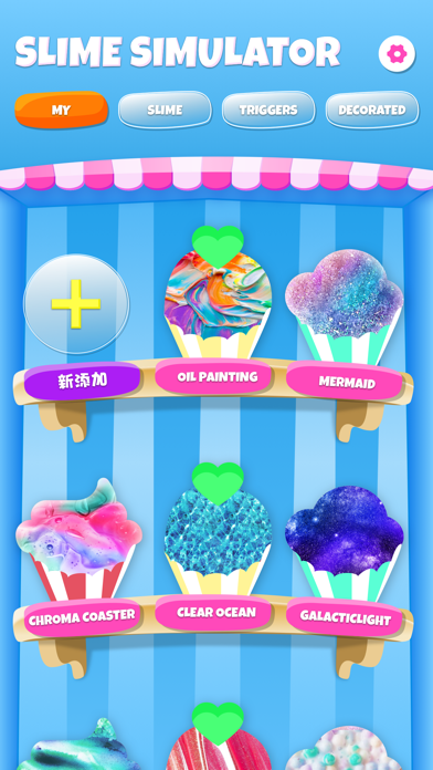 Girls Slime Simulator Games Screenshot on iOS