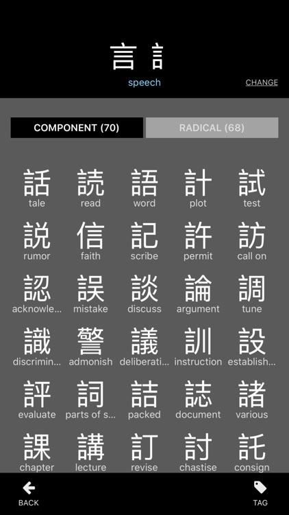 Kanji Teacher - Learn Japanese screenshot-4