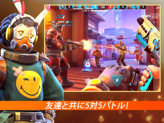 Shadowgun War Games Mobile FPSのおすすめ画像1