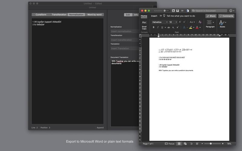 Tupshar скриншот программы 3