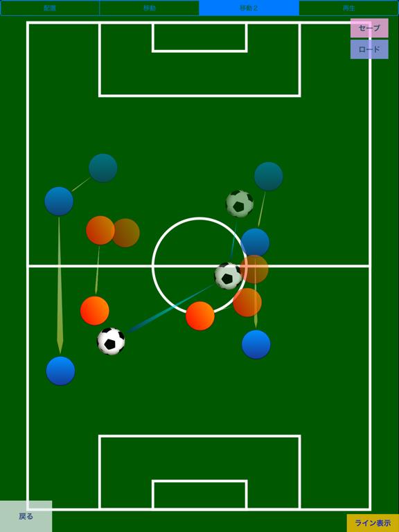 少年サッカーマネージメントツールのおすすめ画像4