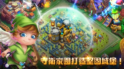 Download 城堡爭霸繁體 for Pc