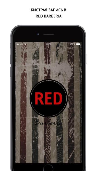 Red Barberia app image