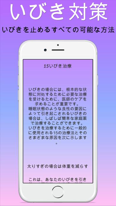 https://is3-ssl.mzstatic.com/image/thumb/Purple114/v4/f9/ae/6e/f9ae6e6f-8904-9b09-1036-236134b1c07f/pr_source.png/392x696bb.png