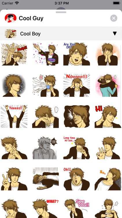 Cool Guy Stickers