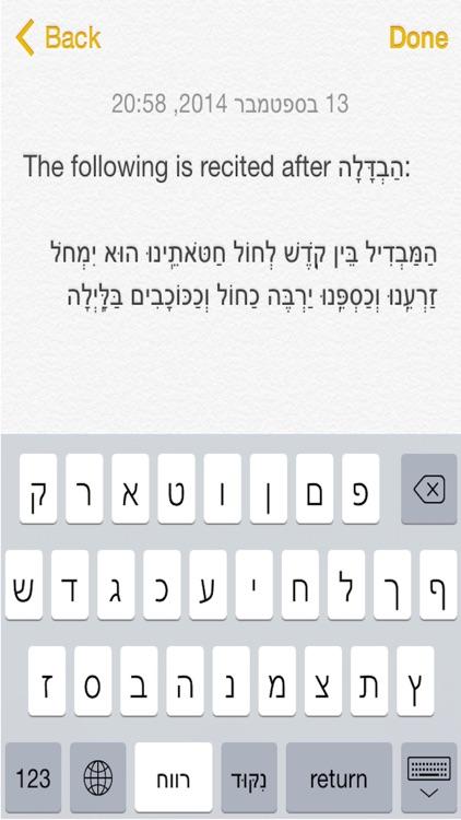Hebrew Nikud