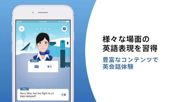AI英会話スピークバディ - 英会話や英語リスニングの学習