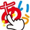 日语平假名练习簿
