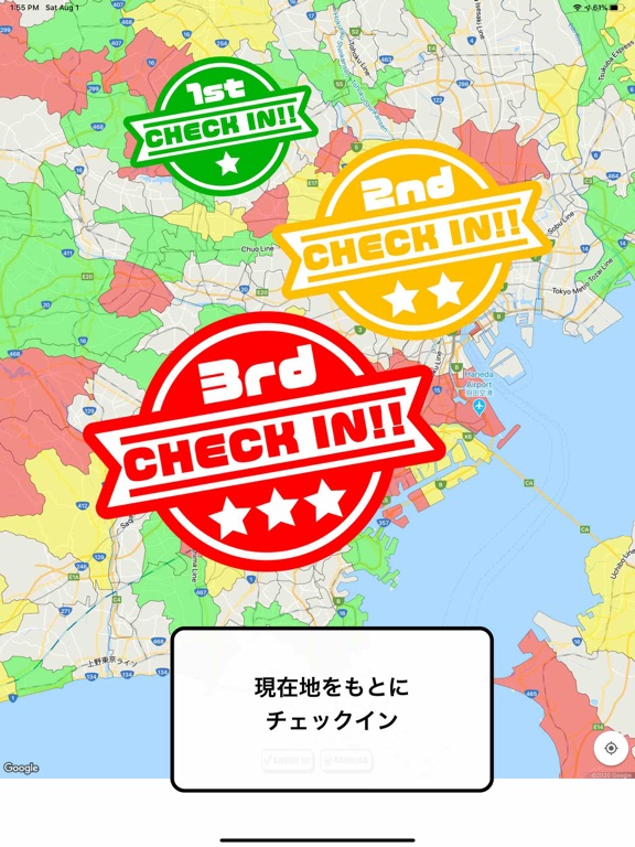市町村制覇 -移動が楽しくなる位置ゲーム-のおすすめ画像3