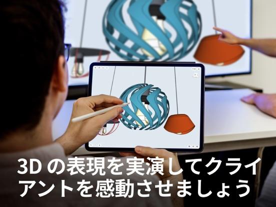 https://is3-ssl.mzstatic.com/image/thumb/Purple114/v4/fa/f3/31/faf331a0-64bd-2079-7727-5a1abe8390e4/d4cad230-ee5e-4b51-b05f-57015fe8b738_App_store_thumbnail_03_japanese.jpg/552x414bb.jpg