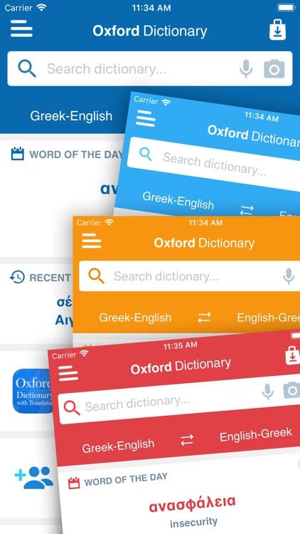 Oxford Greek Mini Dictionary screenshot-4