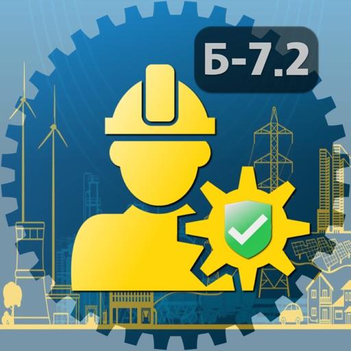 Промышленная безопасность-Тест