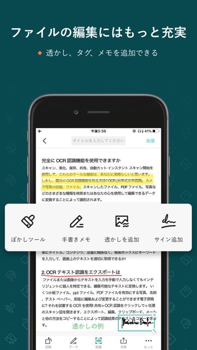 CamScanner-スキャン、PDF 変換、翻訳 カメラ ScreenShot3