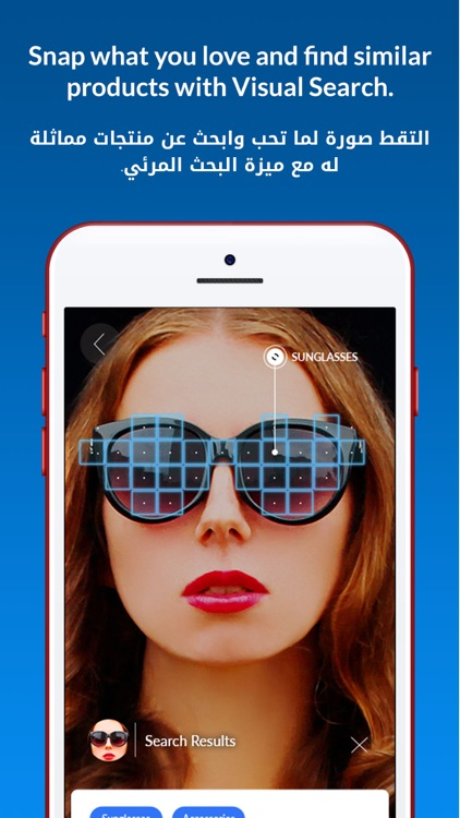 Max Fashion - ماكس فاشون screenshot-8