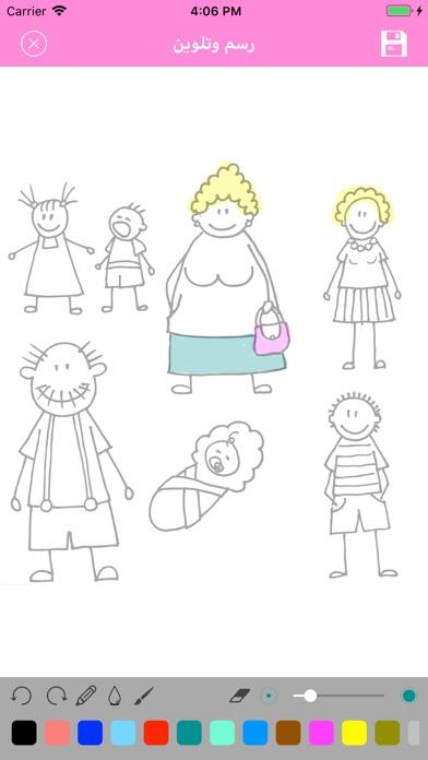 لعبة بنات رسم وتلوين screenshot 4