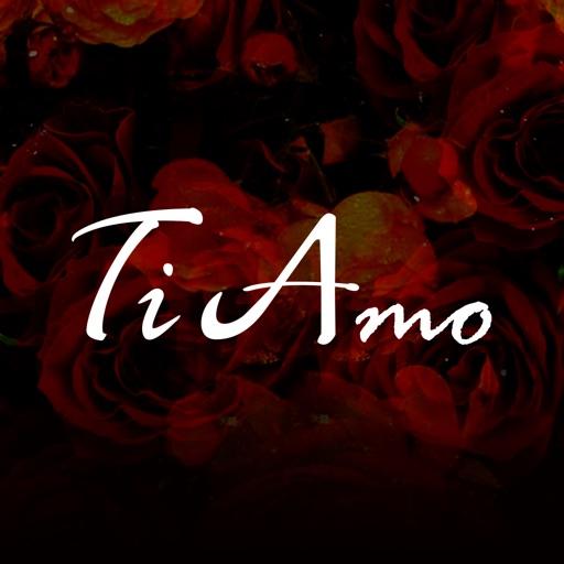 TiAmoのライブチャットで大人トーク