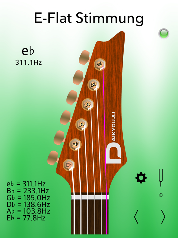 Stimmgerät für E-Gitarre Pro Screenshots