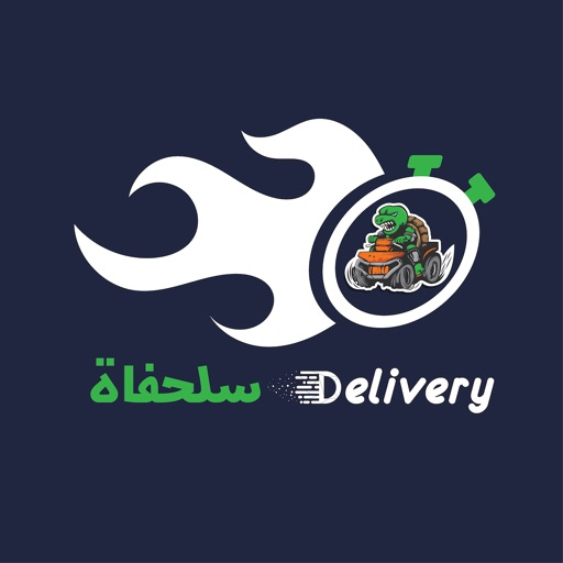 Solhafa Delivery