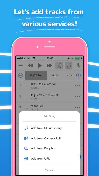 Hayaemon - Music Player - by Ryota Yamauchi - Music & Audio Category