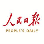 人民日报 - 有品质的新闻 на пк