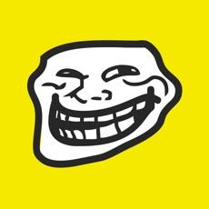 Memasik: Meme maker app