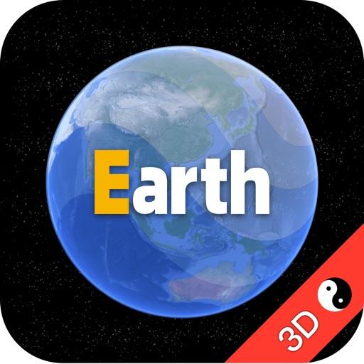 Earth-地球