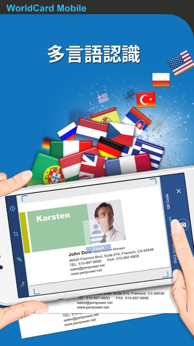 WorldCard Mobile Lite - 名刺認識管理 ScreenShot0