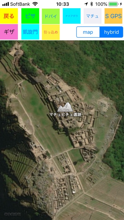magnet and 6 GPS maps latitude screenshot-4