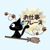 Sticker. black cat12