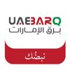 UAE BARQ