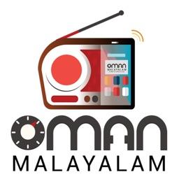 Oman Malayalam