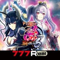 777Real(スリーセブンリアル) [777Real]P戦国乙女6~暁の関ヶ原~のアプリ詳細を見る