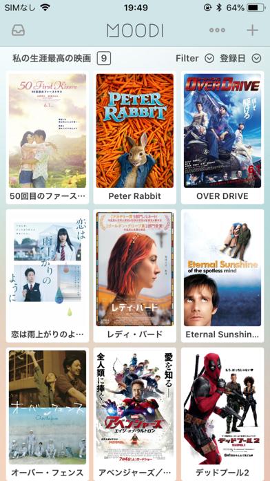 Moodi - 映画/ドラマ Photo Diaryのおすすめ画像2