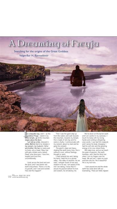 Sacred Hoop Magazine screenshot1
