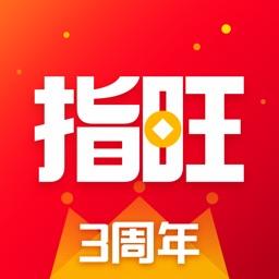 指旺财富-宜信旗下金融服务平台
