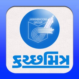 KutchMitra for iPhone