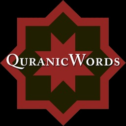 Quranic Words Understand Quran